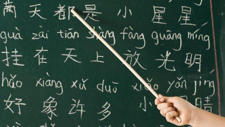 10 cose che non sai sul cinese