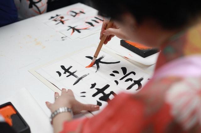 Il giapponese fascino d'oriente | Corsi Giapponese